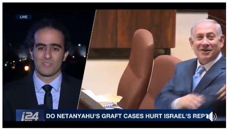 NetanyahuTomer